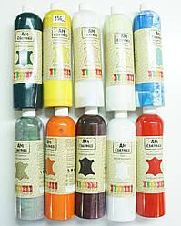 Краска АМ для кожи 500 мл.(полиуретановая)