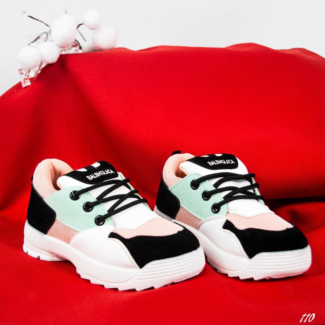 Кроссовки для девочек пудра/мята