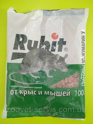 Гранулы от крыс и мышей Рубит - масляно-творожный аромат 100 г, фото 2