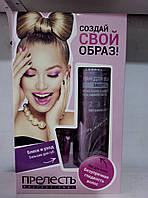 Набор-лак для волос+блеск для губ