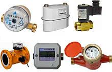 Счетчики газ/вода и сигнализаторы газа