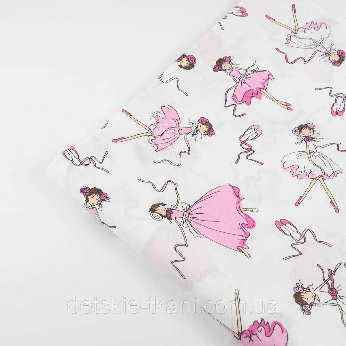 Отрез ткани №439а с балеринами  на белом фоне, размер 70*160