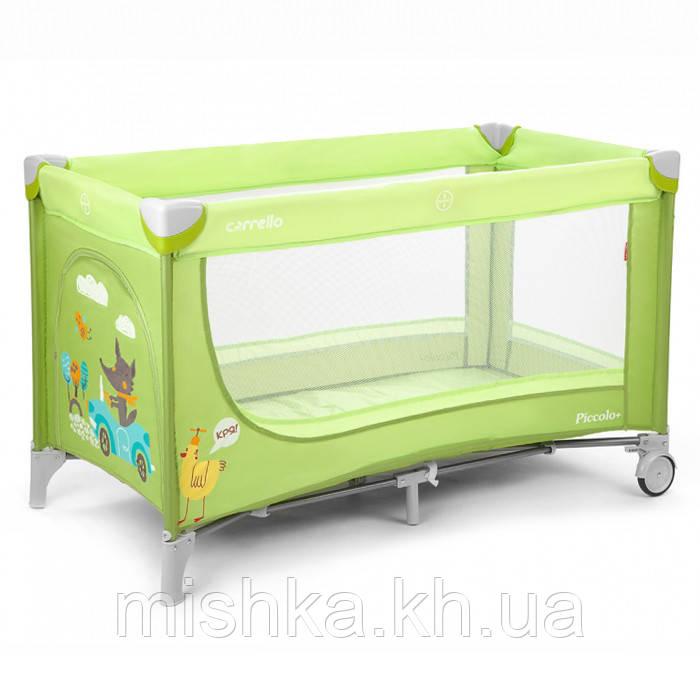 Манеж кровать Carrello Piccolo зеленый