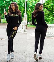 46eb4366676c Скидки на Зимние женские спортивные костюмы на синтепоне в Украине ...