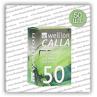 Тест-полоски Wellion Calla Light 50 шт.