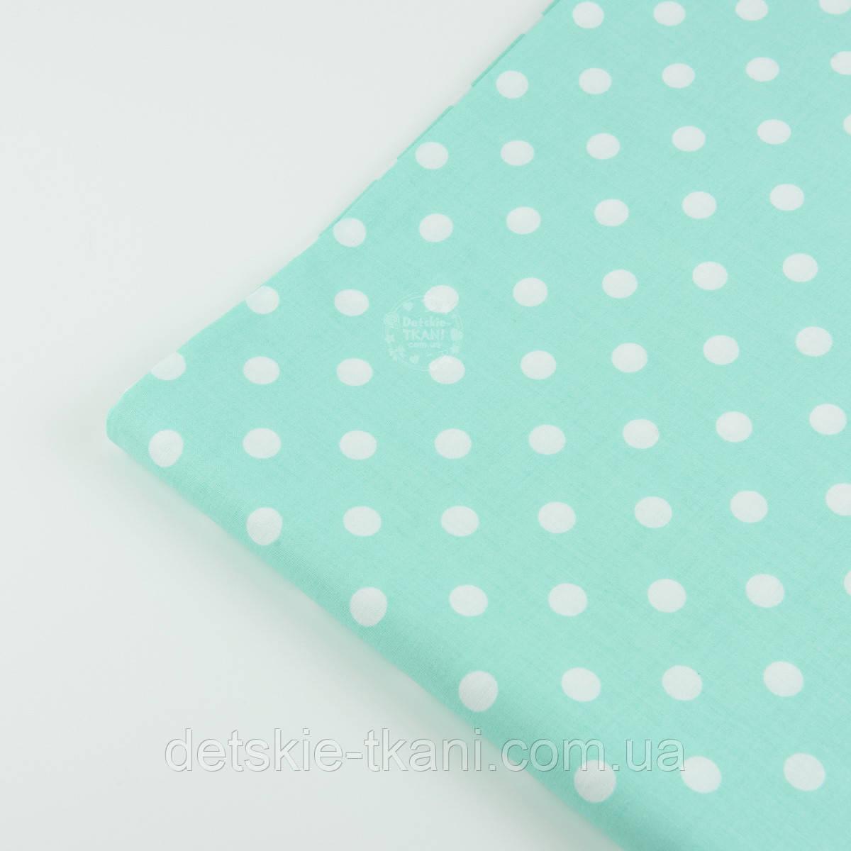 Лоскут ткани №524   с белым горошком 11 мм на мятном фоне