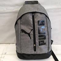 Рюкзак с кожаным дном спортивный городской  Пума Puma.