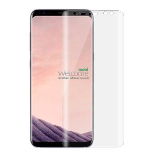 Стекло Samsung G960 Galaxy S9 (0.3 мм, 3D, с олеофобным покрытием)