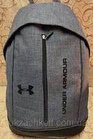 Рюкзак с кожаным дном спортивный городской under armour