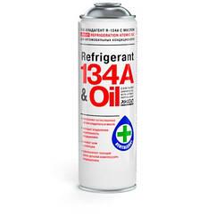 Газ-Хладагент R-134A с маслом