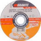 GRANITE  Диск абразивный отрезной для нержавейки и металла 150*1,6*22,2 мм PROFI +30 GRANITE, Арт.: 8-06-151