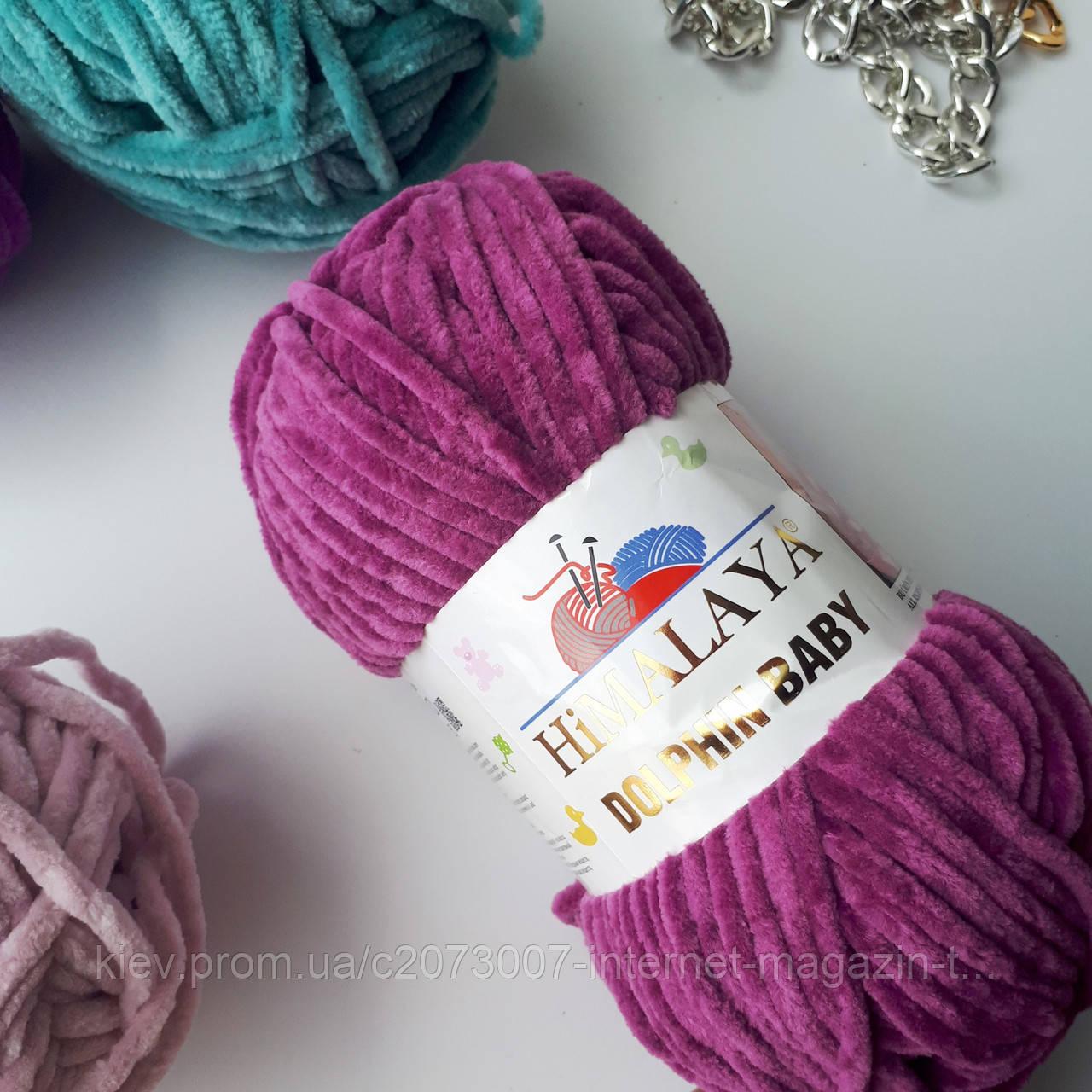 купить нитки для вязания Dolphin Baby Himalaya с доставкой по