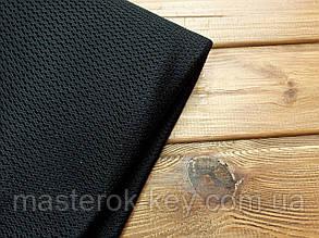 Сетка кроссовочная для пошива верха Крупная Италия цвет черный