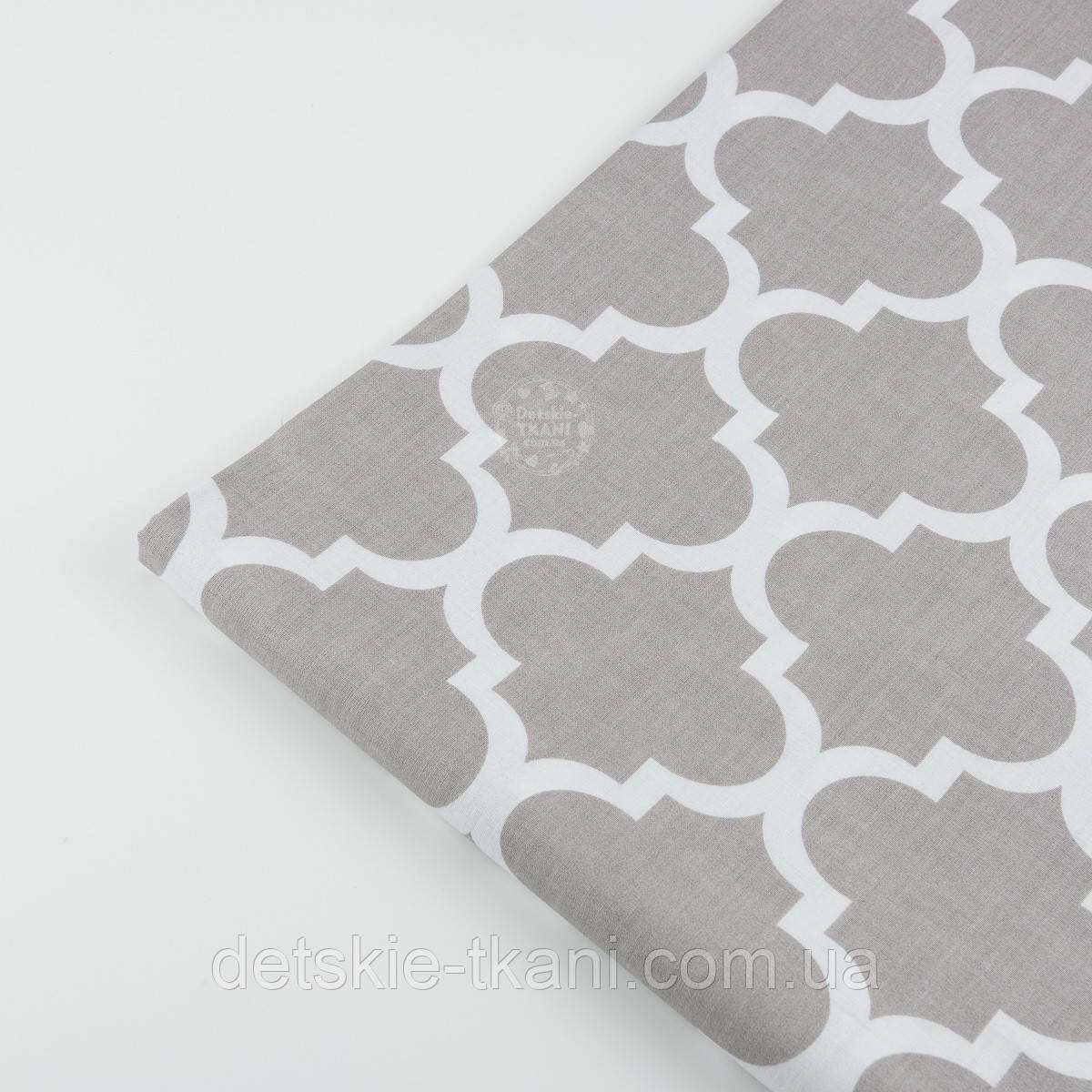 Лоскут ткани №284  марокко серого цвета