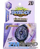 BEYBLADE Twin Nemesis с пусковым устройством