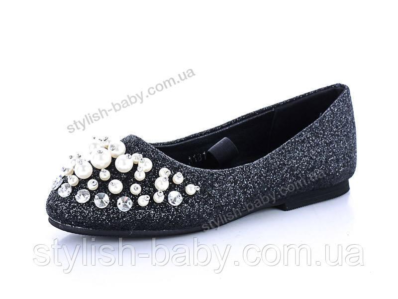 Детские школьные туфли бренда Paliament для девочек (разм. с 30 по 35)