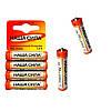 Батарейки ААА наша сила (за 1 шт.),мизинчиковые батарейки ААА