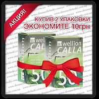 Тест-смужки Wellion Calla Light, 2 уп. (100 шт.)