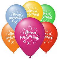 """Воздушные латексные шарики """"З Днем народження"""" 10"""" (25 см) ТМ Gemar 100 штук"""
