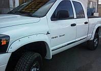Расширители колесных арок для Dodge Ram 1500 (2003-2009) 7 см
