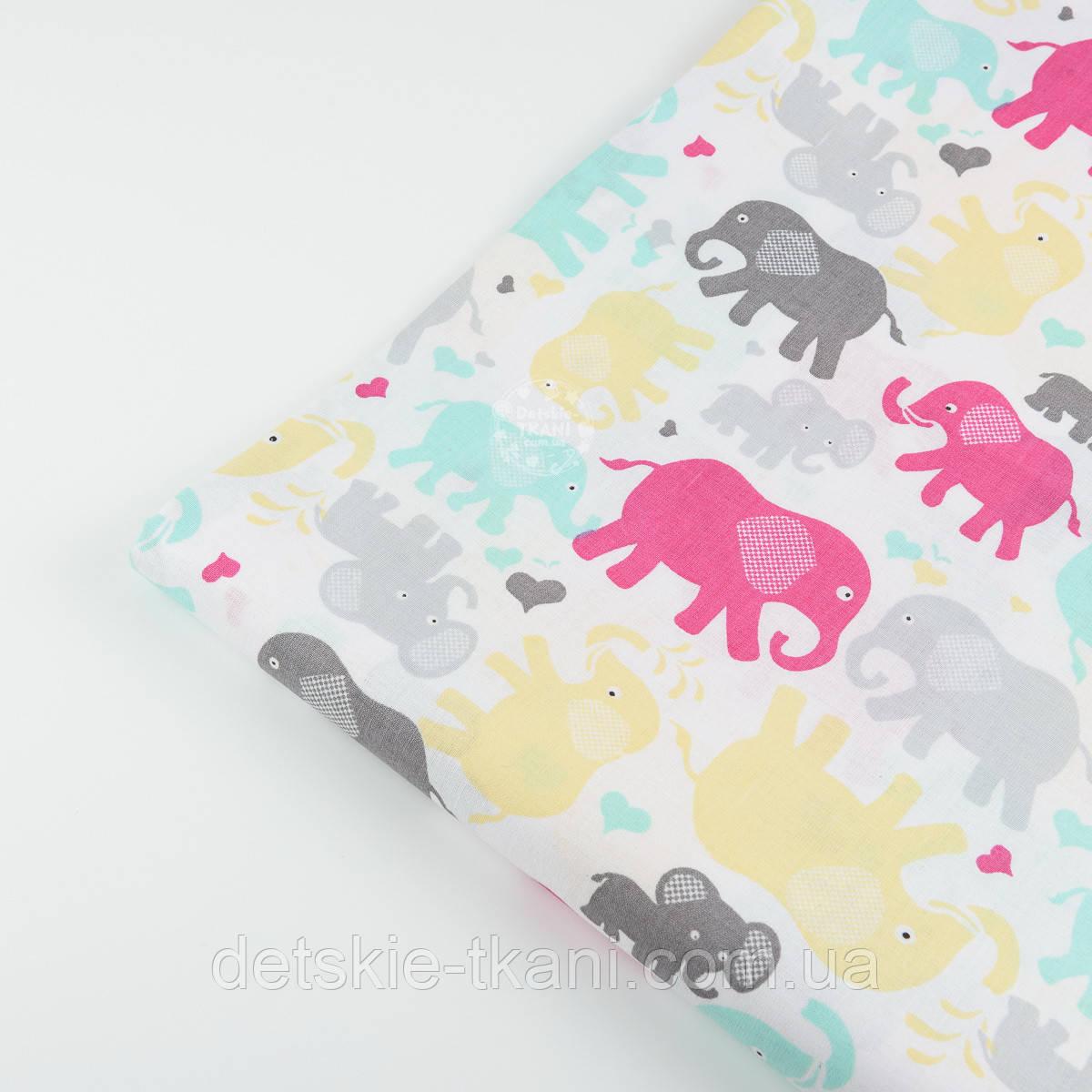 Лоскут ткани №233 размером 34*79 см