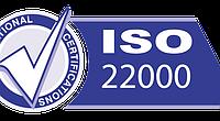 ХАССП в пищевой промышленности и ресторанном бизнесе. Стандарт ISSO22000