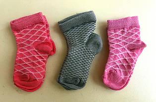 Тонкие летние трикотажные носочки для малышей Африка (0-6, 6-12 мес)