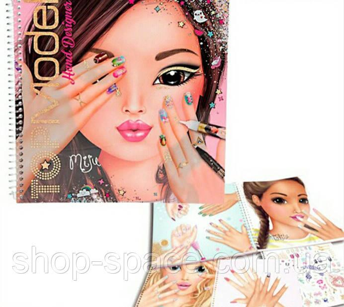 Top Model Создай дизайн ногтей (0410053)