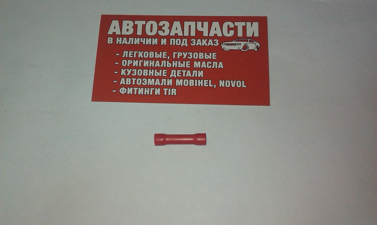 Соединитель провода обжимной от 0.5кв. до 1.5кв.