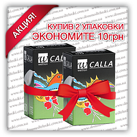 Тест-полоски Wellion Calla, 2 уп. (100 шт.)