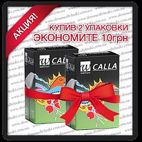 Тест-смужки Wellion Calla, 2 уп. (100 шт.)