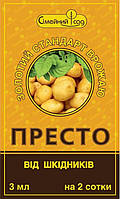 Системный инсектицид Турбо Престо 3 мл, Сімейный Сад