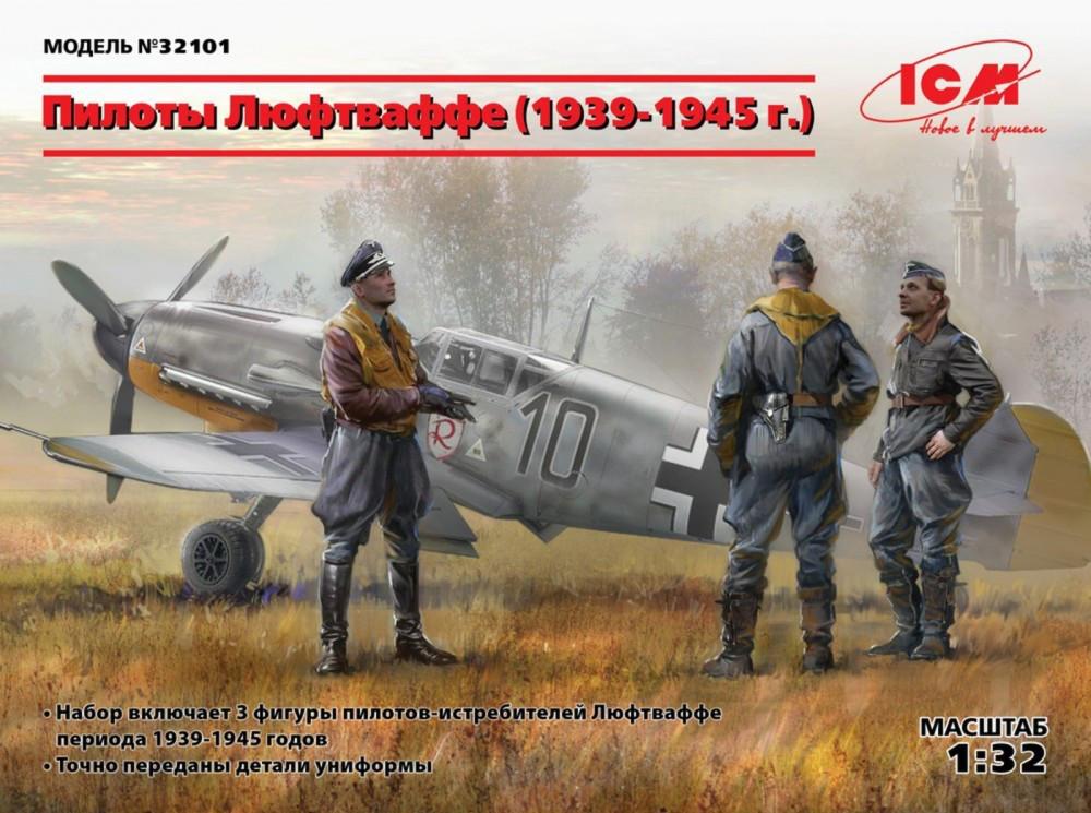 Пилоты Люфтваффе (1939-1945 г.). Набор фигур в масштабе 1/32. ICM 32101