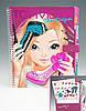 Top Model Shoe Designer книга-раскраска (047987), фото 2