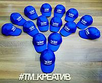 Яркие кепки оптом  с вашим логотипом (пошив от 100 шт.), фото 1