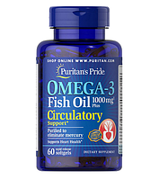 Омега Puritan`s Pride - Omega 3 Fish Oil 1000 мг Plus Circulatory (60 капс)