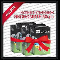 Тест-полоски Wellion Calla, 5 уп. (250 шт.)