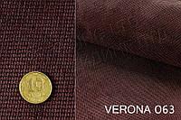Ткань мебельная обивочная Verona (велюр) тёмная 063, 063
