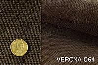 Ткань мебельная обивочная Verona (велюр) тёмная 064, 064