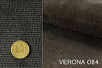 Ткань мебельная обивочная Verona (велюр) тёмная 084, 084