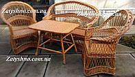 Набор плетёной мебели, фото 1