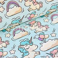 Бязь Єдинороги в хмарах м'ятний фон, фото 1