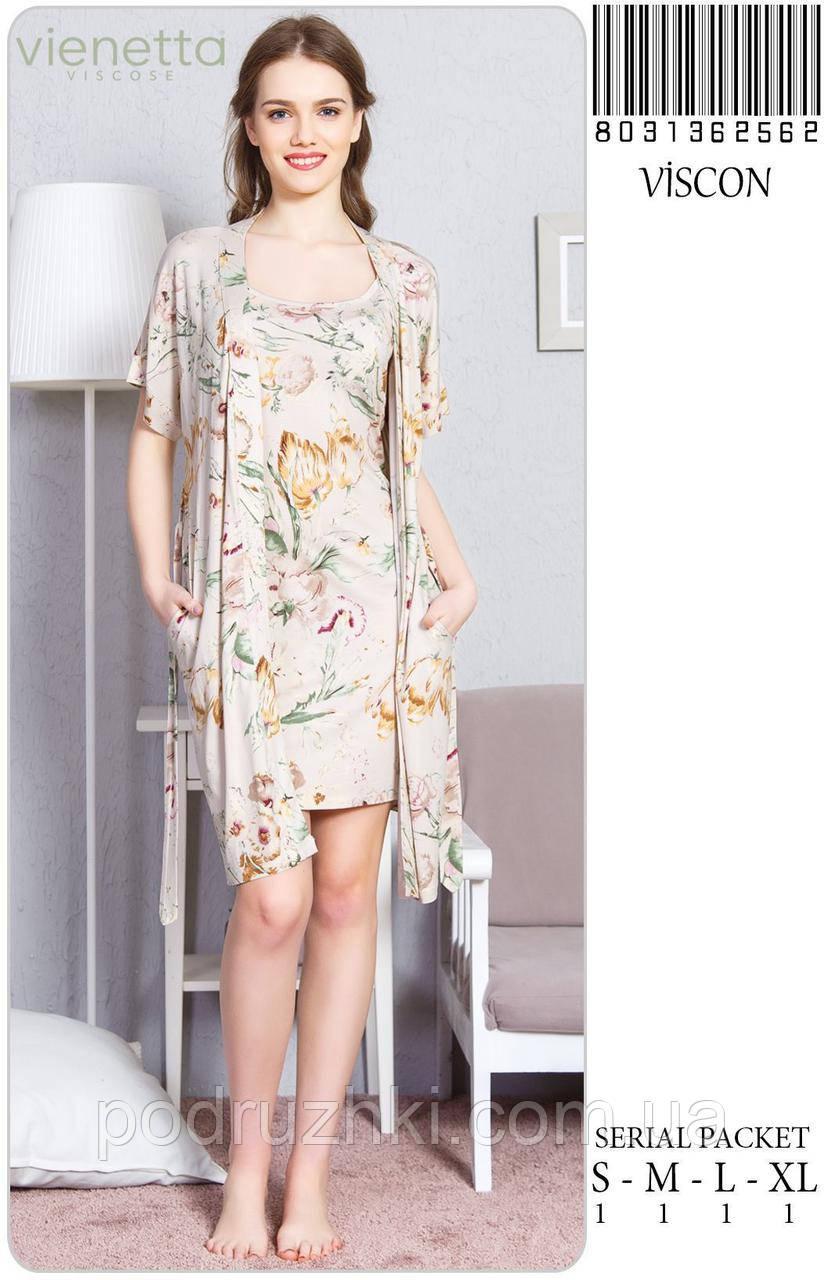 Комплект из ночной сорочки и халата VIENETTA