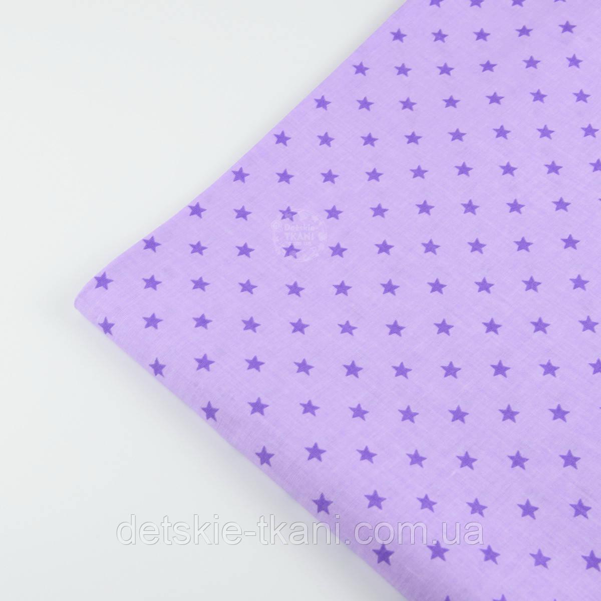 Лоскут ткани №210а с изображением сиреневых звёздочек на светло-сиреневом фоне