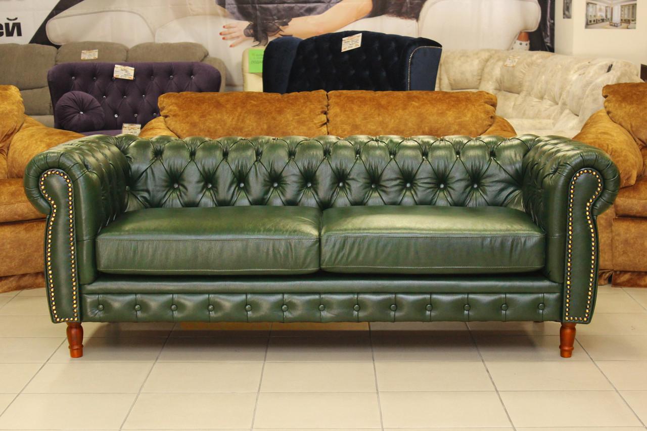 84800b5ab Классический диван Честер, цена 31 350 грн., купить в Одессе — Prom ...