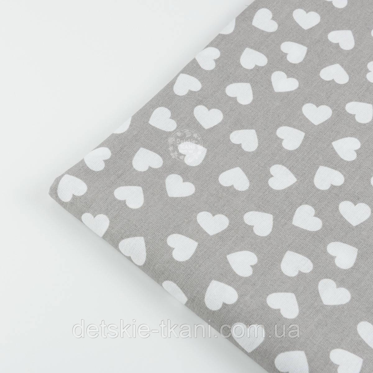 Лоскут ткани №471 с разносторонними сердечками 15 мм на сером фоне