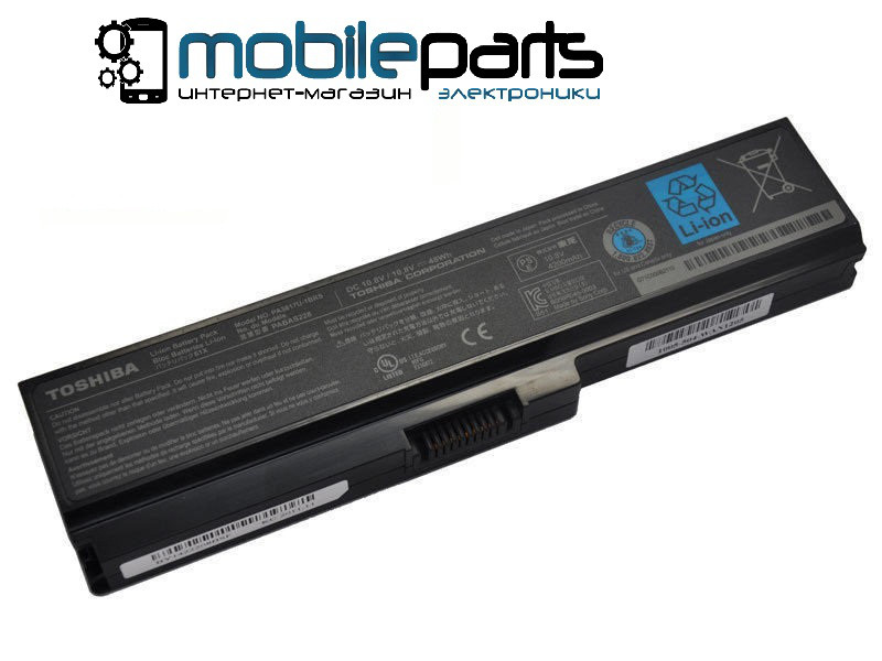 Аккумулятор, батарея АКБ для ноутбуков Toshiba PA3817U-1BRS M330 L310 U405 PABAS178 PA3818U-1BRS