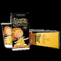 Фильтр пакеты для чая Gapchinska  L под стакан 100шт