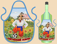 ФБ-037 Фартух на пляшку