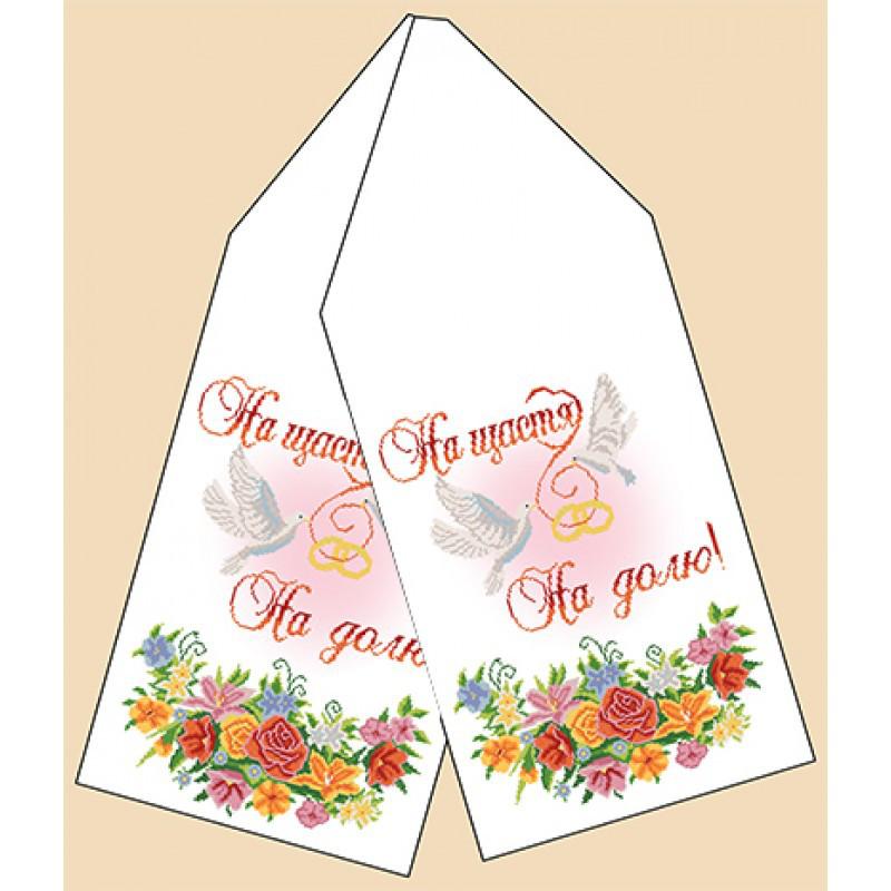 РБ-1012 Схема для вишивки бісером Рушник весільний